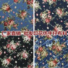 Wholesale 3colour Rose printing elastic imitation denim fabric, print satin fabric,tweed fabrics cotton fabric B208
