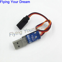 USB Program Card for V-GOOD Firefly Series ESCs(China)
