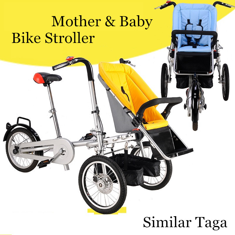 2018 Mother Baby Bike Car Stroller Parent-Child Twins Bicycle Strollers Foldable Baby Trolley Rain Cover/Mosquito Net