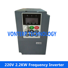 ac motor speed control/ac drive/frequency inverter 220v 2.2kw 1 phase input and 220v 3 phase output(China)