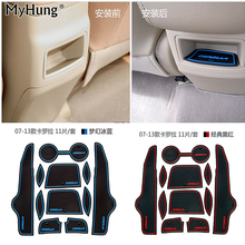 for Toyota Corolla 2007 2008 2009 2010 2011 2012 2013 Non-slip Rubber Cup Holder Sticker Gate Slot Pad Door Groove Mat