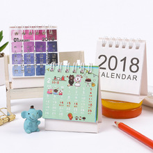 JIANWU Cute cartoon mini desk calendar 2017 2018 Small desk calendar kawaii(China)