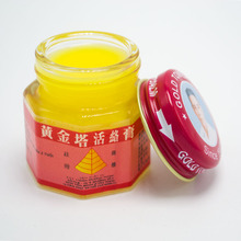 2bottles/lot Vietnam Gold Tower Balm Active Ointment Arthritis Pain Relieving Patch Tiger Balm Body Massage & Relaxation Cream(China)