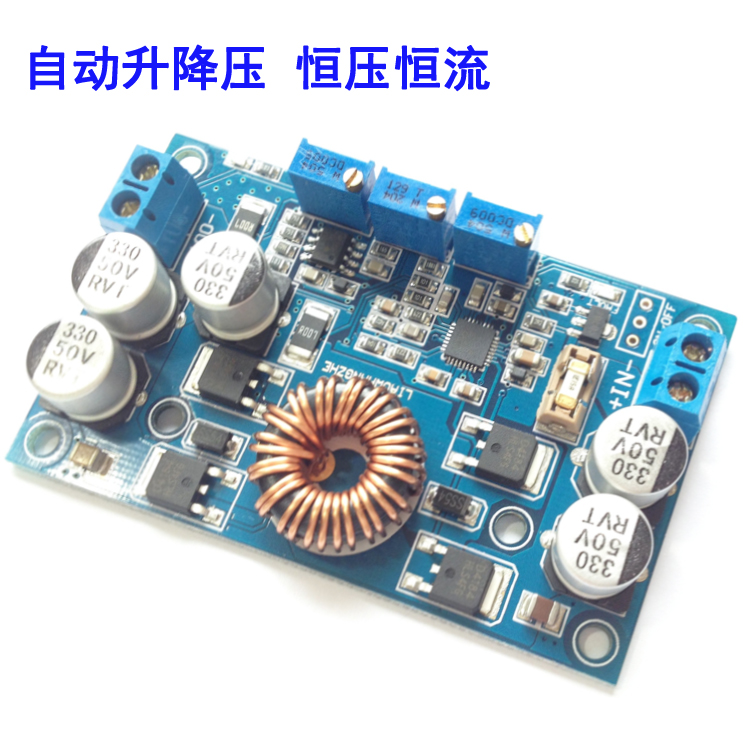 LTC3780 automatic lifting voltage / constant voltage constant current 12V24V voltage regulator / solar / charging module<br>