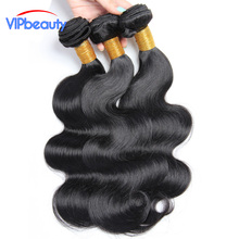 Malaysian body wave non-remy hair vipbeauty human hair weave 1 bundle natural color hair extension