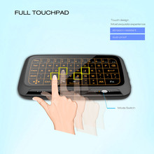 New Arrival H18+ Wireless Air Mouse Mini Keyboard Full 2.4GHz QWERTY Keyboard Touchpad with Backlight Function For Smart TV PS3(China)