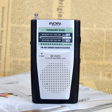 High Quality AM/FM Receiver Universal Radio Built in Speaker Pocket BC-R20(China)