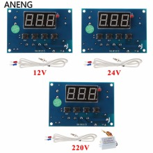 Buy ANENG Digital Thermostat K-type Module AC 220V/ DC 12/24V 30 999 Celsius Controller Board for $8.00 in AliExpress store