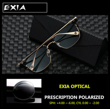 Prescription Eyewear Men Driving Sunglasses Polarized Grey Lenses Single Vision Optical AR Green EXIA OPTICAL KD-102 Series(China)