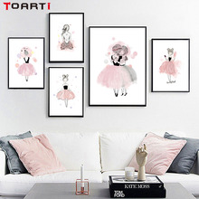 Nordic Style Fashion Watercolor Girls Painting Canvas Prints And Posters, Wall Art Pictures For Kids Room Home Decor No Frame