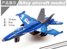 DiBang Plane stylingkids Children alloy back to combat aircraft Military aviation model truck toys for children Free Shipping
