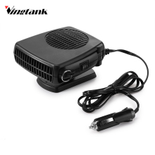 Vingtank 2 in 1 Car Heater Heating Cooling Demister Defroster Folding Fan Portable Temperature Control Device DC 12V 150W(China)