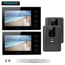 "HOMSECUR New Wired 7"" 2V2 Color LCD Video Door Phone Intercome+ 2 Monitors+2 Cameras(China)"