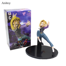Anime Dragon Ball Z Two Style Android 18# PVC Action Figure Collectible Model Toy 15cm KT2466(China)