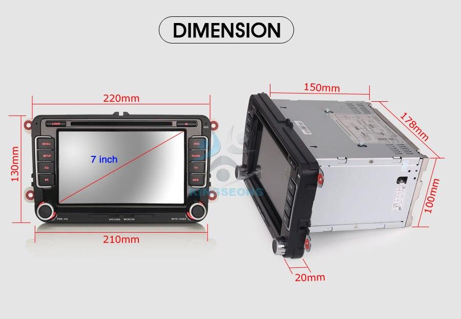 ES8898V-E23-Dimension