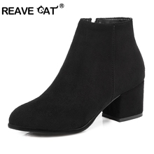 REAVE CAT EURO size 34-45 fashion Autumn Spring leather Women ankle boots Thick heel Zip Black Beige Designer shoes Flock CCA064