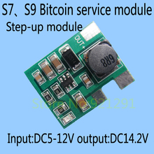 Buy 5pcs/lot! DC-DC boost board power supply module input DC5-12V output DC14.2V S7 S9 Bitcoin motherbord service repair board for $6.00 in AliExpress store