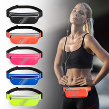 Maleroads NEW BEST ! Running Bag Professional Running Belt Gym Bag Jogging Waist Pack Fanny Pack for Men Women Fitness Sports(China)