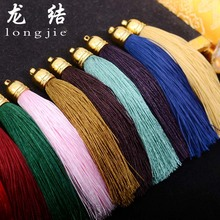 Longjie Hand woven tassel hanging ear hanging DIY to shanzhui bag hanging accessories 10 color bell tassel manufacturer --L5097
