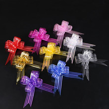 10pcs/lot 9 Colors 3CM*50CM Organza Pull Bows Ribbon Wedding Centerpieces Wedding Car Decoration Gift Packaging Packing Wrap