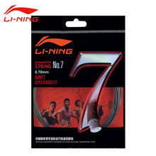 Li-Ning Super Durability 0.7mm Badminton String No.7 High Control Tension String LINING professional Badminton Line AXJJ014(China)