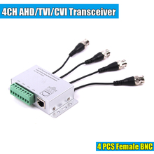 CCTV 4CH Passive Video BNC to UTP rj45 coax adapter Camera DVR Balun 4CH Balun with UTP Cable(China)