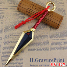 naruto Sword in hand,Naruto weapon model,18 cm alloy toy - knife.Children's toys knife,Sword Weapon Category(China)
