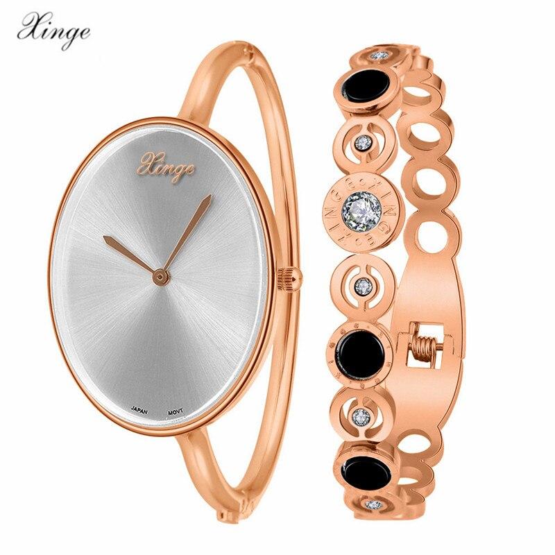 Famous Brand Xinge Women Rose Gold Silver Rhinestone Bangle Watch And Bracelet Set Women Ladies Casual Quartz Watch D3677<br>