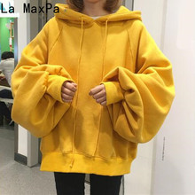 LA MAXPA 2017 Autumn Women Black Hoodie 2XL Size Oversized Hoodie Yellow Hip Hop Cropped Warm Fleece Female Hooded Sweatshirt(China)