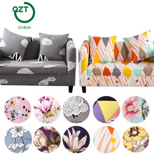 Furniture covers candy pastoral European style cotton stretch fabric Sectional corner couch covers Protector sofa(China)