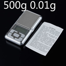 New 500g 0.01g Scale Electronic Mini Digital Pocket Weight Jewelry Diomand Balance digital scale jewelry - Factory Mall store