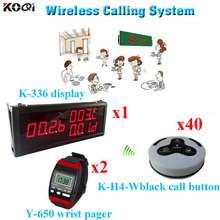 Communication System Calling Number Display Electronic Pager Bell Service For Cafe Shop(1 display 2 wrist watch 40 call button)(China)