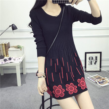 Buy 3xl plus big size women clothing 2016 spring autumn winter korean vestidos outside cute sweet knit dress female A2317 for $24.28 in AliExpress store