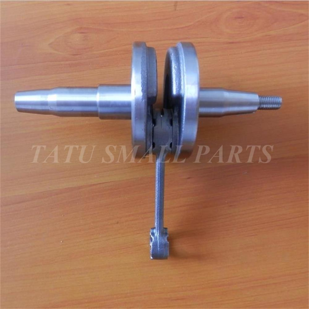 CRANK SHAFT ASSEMBLY FITS YAMAHA  ET950 ET650 1E45F FREE POSTAGE FOR 800W 1KW GENERATOR NEW  CRANKSHAFT CHEAP REPLACEMENT  PARTS<br>