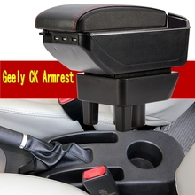 For New Geely CK armrest box central Store content Storage box New King kong armrest box with USB interface cup holder ashtray(China)