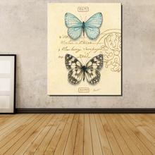 Butterfly Lily Animal Traditional Chinese Oil Painting Frameless Unframed Spray Canvas airbrush straw picture hologram art
