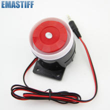 New Wired Home Security Mini Siren Sensors Alarms for Sale 120dB 12V Home Aecurity Alarm System With Low Price(China)