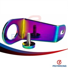 PQY RACING-  NEW HIGH QUALITY NEO CHROME Aluminum Radiator Stay 92- 95 for honda Civic EG PQY- RS51CR