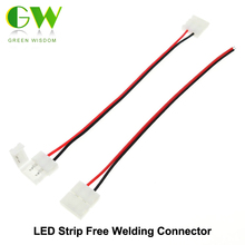 LED Strip Connector 2pin 10mm / 2pin 8mm with Wire Free Welding Connector 5pcs/lot(China)