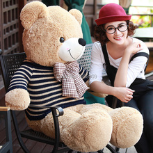 160cm  Lovely oversized sweater teddy bear plush toys Giant Plush  Stuffed Animals Kids Toys gift  Valentine's day gifts
