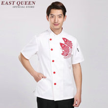 Food service chinese restaurant uniforms chef jacket uniform men cook clothes clothing male hotel kitchen uniforms   AA731