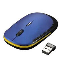 Ultra Slim Mini USB Wireless Optical Wheel Mouse Mice for All Laptop HP Dell(blue)