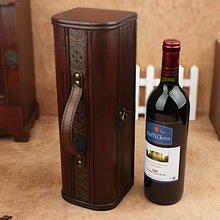 Retro Style Exquisite Wine Wood Case Holder Carrier Single Bottle Storage Box Packaging Box Best Gift Decor