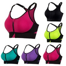 NEW Professional Women Yoga Bra Sports Bra for Running Gym Fitness Athletic Bras Padded Push Up Tank Tops