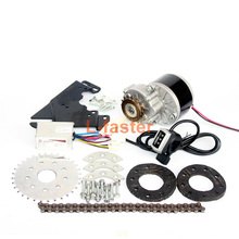 New Arrival 250W Electric Conversion Kit For Common Bike Left Chain Drive Customized For Electric Geared Bicycle Derailleur(China)