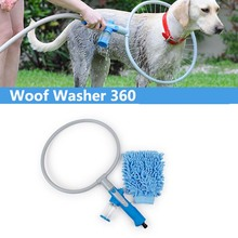 360 degrees circle pet dog cat  sprayer shower nozzle dog puppy spray head bath washing cleaning tool glove dog Massage Shower
