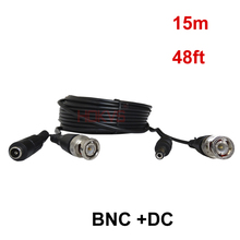 15Meters 48ft CCTV Accessories BNC Coaxial Cable with BNC DC Connector for Analog & AHD CCTV Camera DVR Security System