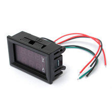 1A 2A 5A 10A 50A 100A 0.28 Inch Dual Display Red Blue LED Panel 4.5-30V Digital Voltmeter Ammeter 1-100A(China)