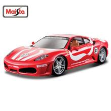 Maisto 1:24 F430 Fiorano Assembly DIY Diecast Model Car Toy New In Box Free Shipping