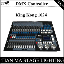 King Kong 1024 DMX controller stage lighting equipment controller DMX512 console